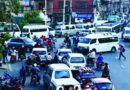 काठमाडौँका यी रुटमा आज गाडी चलाउन पाइने छैन्