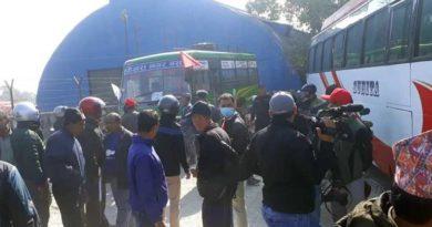 कास्कीमा नेकपाको सभास्थल नजिकै बम पड्कियो