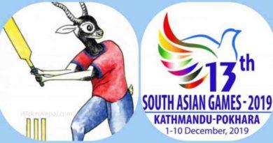 १३औं साग क्रिकेट(महिला): स्वर्ण पदकको लागि श्रीलंका र बंगलादेश भिड्दै१३औं साग क्रिकेट(पुरुष): माल्दिभ्सलाई १सय ६४ रनको लक्ष्य2019 South Asian Games, women's Cricket: Nepal vs Sri lanka Women2019 South Asian Games, Men's Cricket: Nepal vs Srilanka साग पुरुष क्रिकेट: नेपाल आज पहिलो प्रतिद्वन्दी टेष्ट राष्ट्र श्रीलंकासँग खेल्दै१३औं साग महिला क्रिकेट: नेपाल बिरुद्ध माल्दिभ्सयस्तो छ साग क्रिकेट खेल्ने नेपाल, बंगलादेश र श्रीलंकाको टोलि सागको सम्पूर्ण खेलको लाईभ एनटीभीले दिनेसाग खेल्ने श्रीलंका क्रिकेट टिमकाे घाेषणा