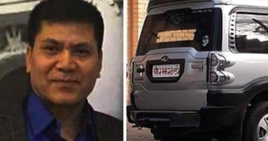 गोप्य रुपमा भारतीय दूतावास छिर्ने सशस्त्रका डिआइजीलाइ कारबाही