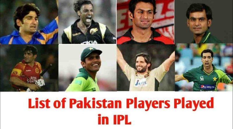 आईपीएल खेलिसकेका ११ पस्कितानी खेलाडी