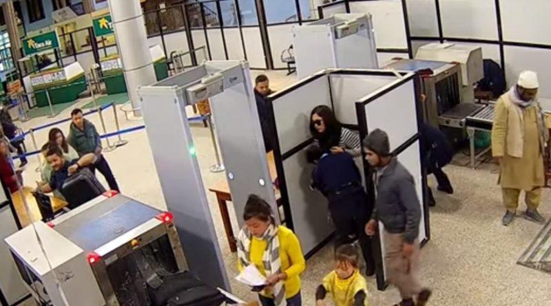 गायिका आस्था राउत प्रक्राउ,स्वास्थ्य परीक्षणका लागि वीर अस्पताल लगियोआस्था राउतविरुद्ध एयरपोर्ट घटनाकी प्रहरी श्रेष्ठले दिइन् उजुरी