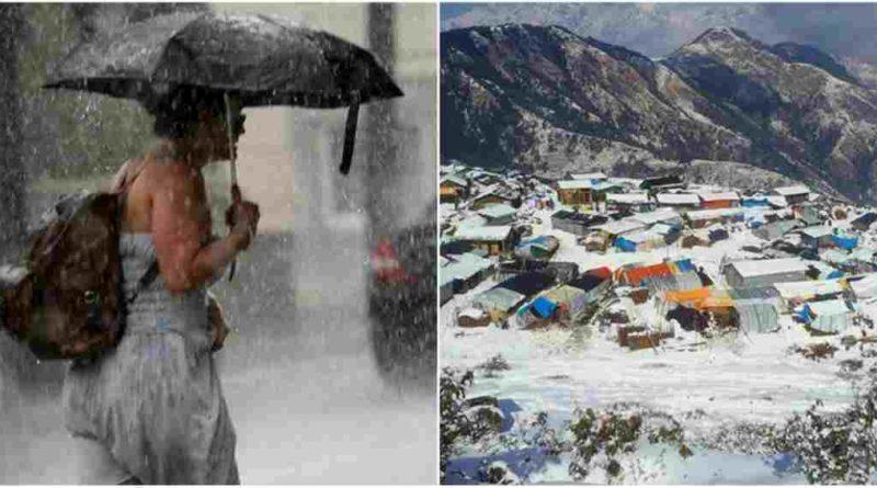 आज कहाँ कहाँ वर्षा र भारी हिमपात हुने ?