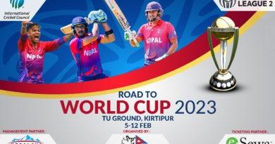 डब्लुसिएल लिग २: भोलि ओमान र अमेरिका भिड्दै विश्व क्रिकेट लिग २को लाइभ, खेल तालिका र टिकेट मुल्यबारे सम्पूर्ण जानकारी