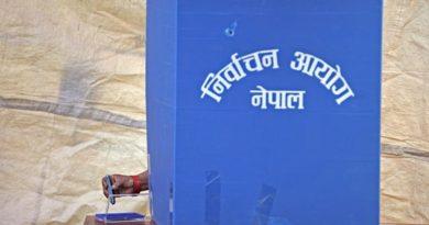 राष्ट्रियसभा निर्वाचन : मतदान १० बजेदेखि ४ बजे सम्म हुने