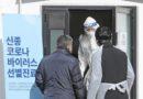 दक्षिण कोरियामा कोरोना संक्रमित स्वस्थ्य भएर डिस्चार्ज