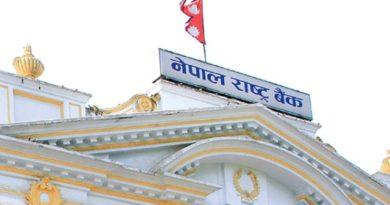 चैतमा तिर्नुपर्ने बैंकको किस्ता रकम असार मसान्तसम्म भुक्तानी गर्दा सुल्क नलाग्ने