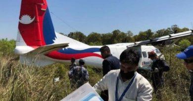 १५ चैत २०७६ काठमाडौं : काठमाडौंबाट गएको नेपाल एयरलाइन्सको विमान नेपालगञ्ज विमानस्थलमा दुर्घटनामा परेको छ ।