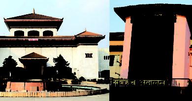 सरकारद्वारा संसद् र अदालत रोक्ने तयारी