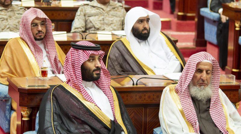 साउदी सरकारले भन्यो 'कोराना बारे गलत पोष्ट गरे पाँच वर्ष कैद'