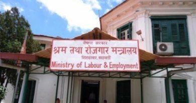 वैदेशिक रोजगारीमा जानेहरुको श्रम स्वीकृति स्थगित