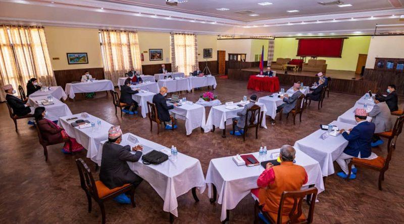 १२ बैशाख २०७७ काठमाडौँ : सरकारले जारी गरेको राजनीतिक दलसम्बन्धी र संबैधानिक परिषद्सम्बन्धी अध्यादेश फिर्ता लिने निर्णय गरेको छ ।