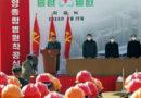अमेरिकाले भन्यो कोरोना नरहेको उत्तर कोरियाको दाबी: असम्भव