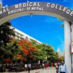 अस्पतालमा मृत्यु भएका बिरामीको कोरोना सङ्क्रमण पुष्टि, मेडिकल कलेज सिल