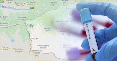 संक्रमित २४ मध्ये २३ जना मुम्बइबाट लुकीछिपी नेपाल प्रवेश गरेका थिए