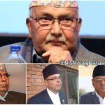 प्रचण्ड, झलनाथ र माधव नेपाल रास्ट्रपति भेट्न शितल निवासमा
