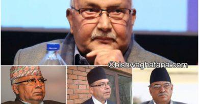 प्रचण्ड नेपाल र खनाललाइ जिल्ल पार्दै ओलीले मारे बाजी