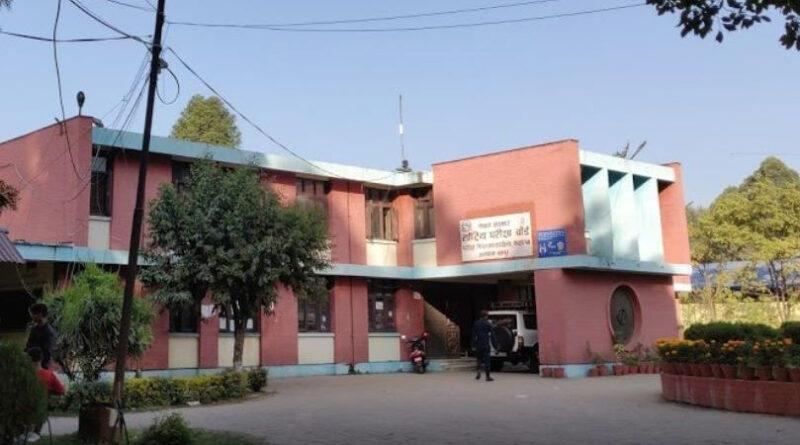 एसईई नतिजा साउन १५ गतेभित्र आउँछ : राष्ट्रिय परीक्षा बोर्ड