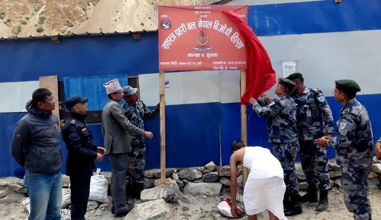 नेपाल-चीन सीमाको हिल्सामा सशस्त्र सीमा सुरक्षा चौकी स्थापना