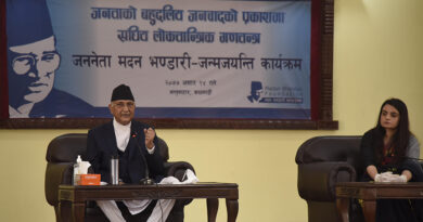 Nationality Not So Weak As In The Past: Nepali PM KP Oli