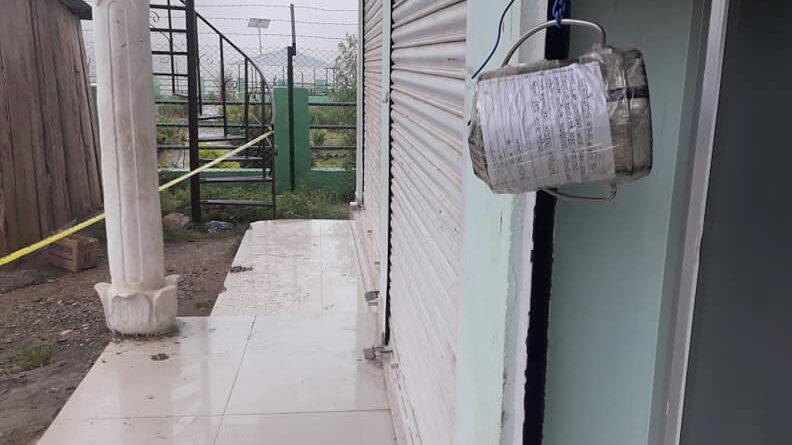 बागचौर बजारमा रहेको बैंक अगाडि संकास्पद बस्तु फेला