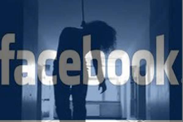 दाङकी युवतीले फेसबुक लाइभ गरेर गरिन आत्महत्या !