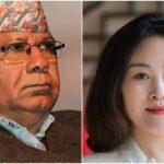 माधव नेपाल र चिनियाँ राजदूतबीच भेटवार्ता