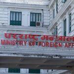 भारत सरकारलाई नेपालद्वारा ध्यानाकर्षण पत्र