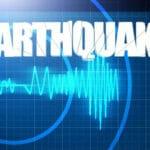 झापामा ५ रेक्टर स्केलको भूकम्प